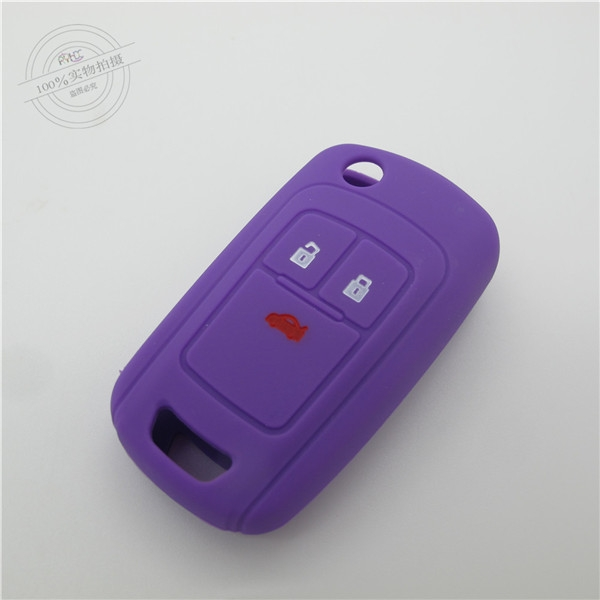 Buick car key cover,car key case,fashionable silicone car key shell,waterproof and dust-proof key cover,purple,light car key holder
